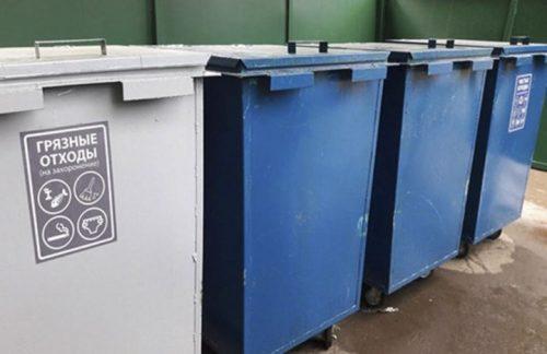 Раздельный сбор мусора как реализуется проект в Балашихе