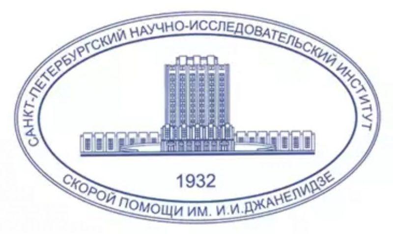 Джанелидзе