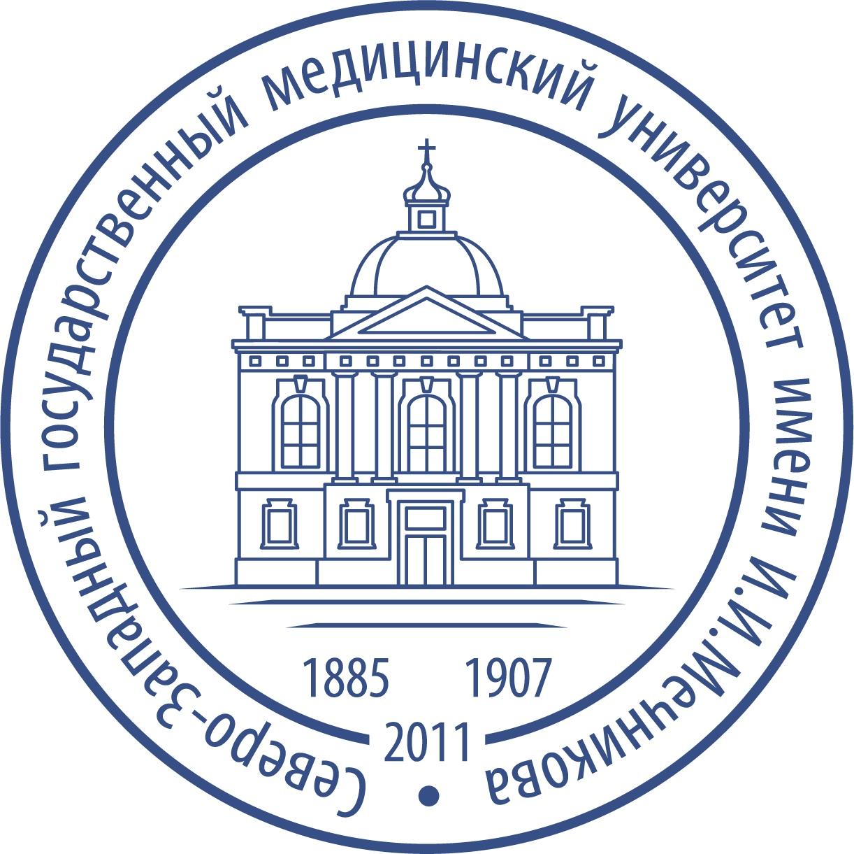 Мечникова (Спб)