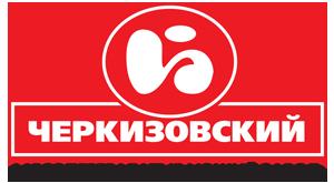 АО «Черкизовский мясоперерабатывающий завод»