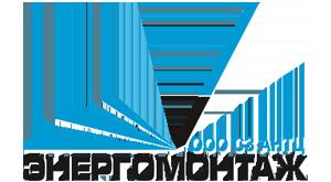 ООО «СЗ АНТЦ «Энергомонтаж»